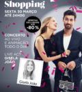 DOA_Late-night-shopping_b (1)