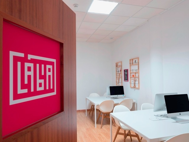 LABIA - Sala Laboratorio de Ideias da ETIC_Algarve
