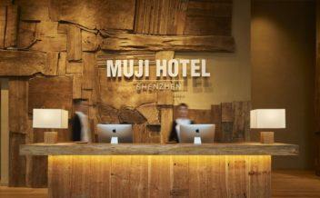 """MUJI-HOTEL-SHENZHEN-Œfi""""°¡º∆∑æ∆µÍ°§…Ó€⁄_2F-«∞î"""