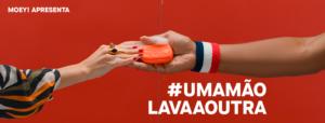 moye_umamaolavaaoutra