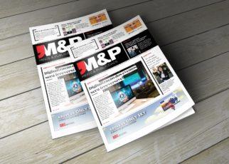 K_mep-Mont_881